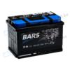 Автомобильный аккумулятор BARS (Барс) 6СТ-75 АПЗ 75Ah