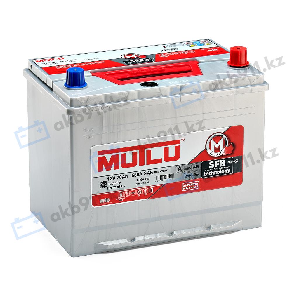 Автомобильный аккумулятор MUTLU (Мутлу) 70Ah D26.70.063.D