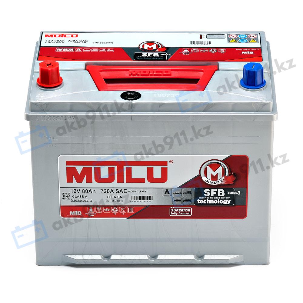 Автомобильный аккумулятор MUTLU (Мутлу) 80 Ah D26.80.066.D в Алматы