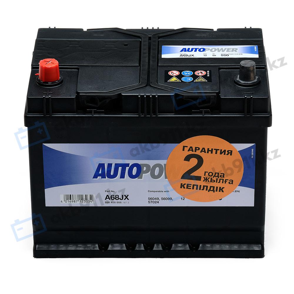 Автомобильный аккумулятор AUTOPOWER (Автопауэр) 68 Ah 56805 в Алматы