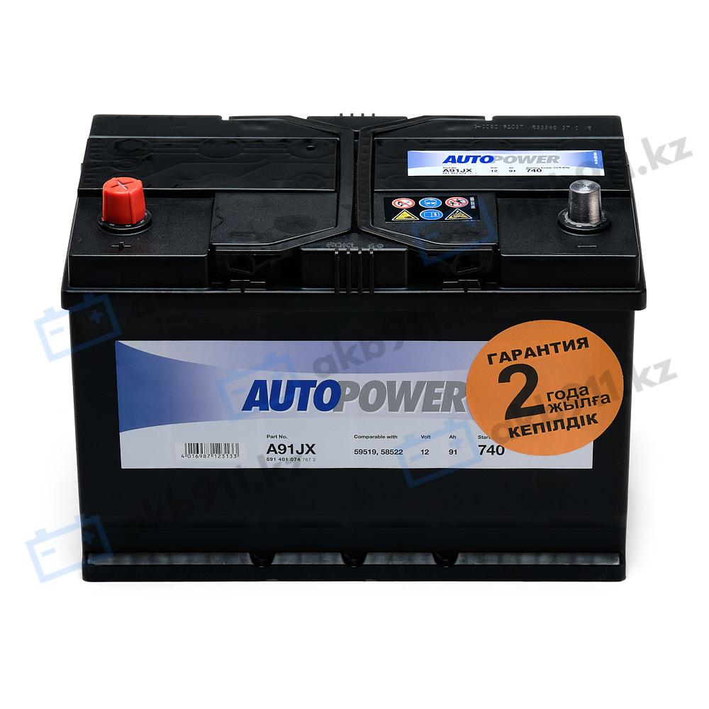 Автомобильные аккумуляторы AUTOPOWER (Автопауэр) 91 Ah 59101 в Алматы