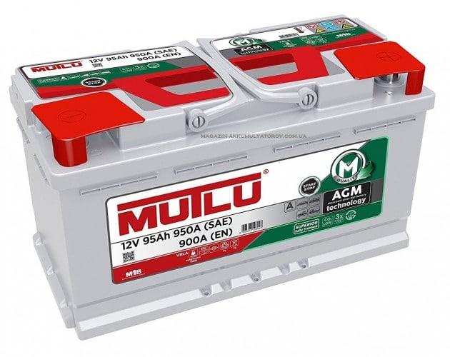 Автомобильный аккумулятор MUTLU (Mутлу) 95 Ah AGM.L5.95.090.A