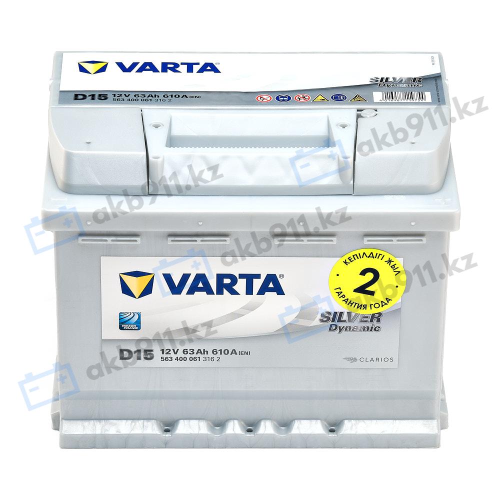 Автомобильный аккумулятор VARTA (Варта) D15 SILVER DYNAMIC 63 Ah 563 400 061 в Алматы
