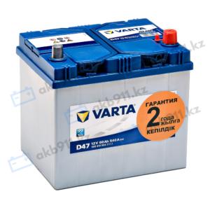 Автомобильный аккумулятор VARTA (Варта) D47 BLUE DYNAMIC 60Ah 56010-07