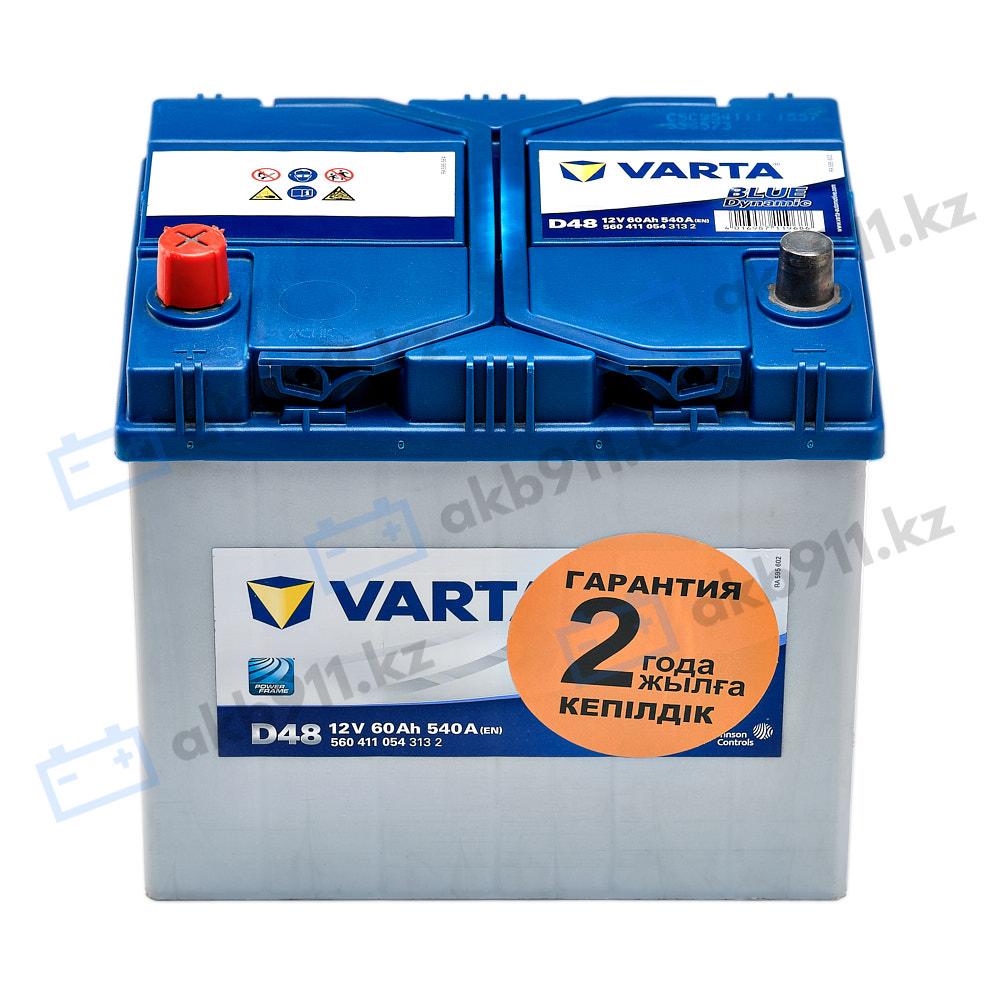 Автомобильный аккумулятор VARTA (Варта) D48 BLUE DYNAMIC 60 Ah BD 560 411 054 в Алматы