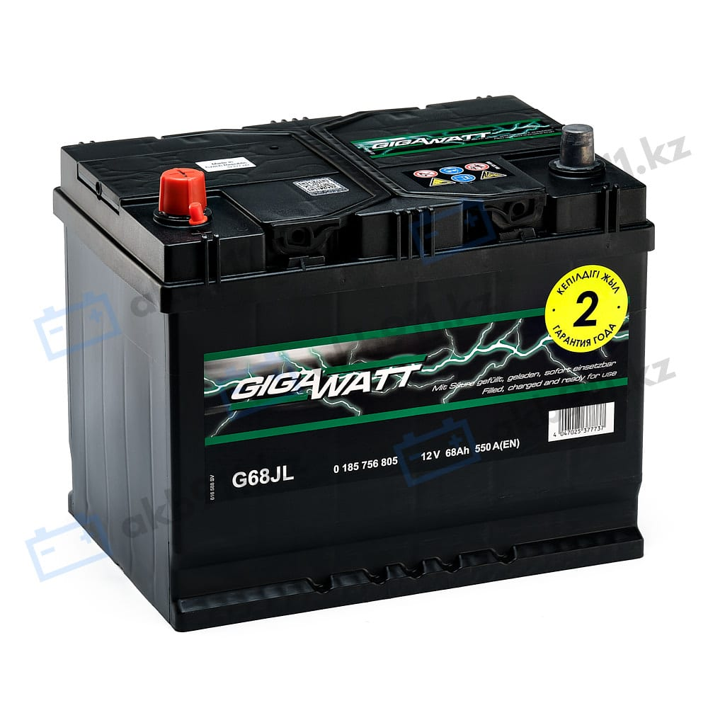 Автомобильный аккумулятор GIGAWATT (Гигаватт) 68 Ah 568405 G68JL