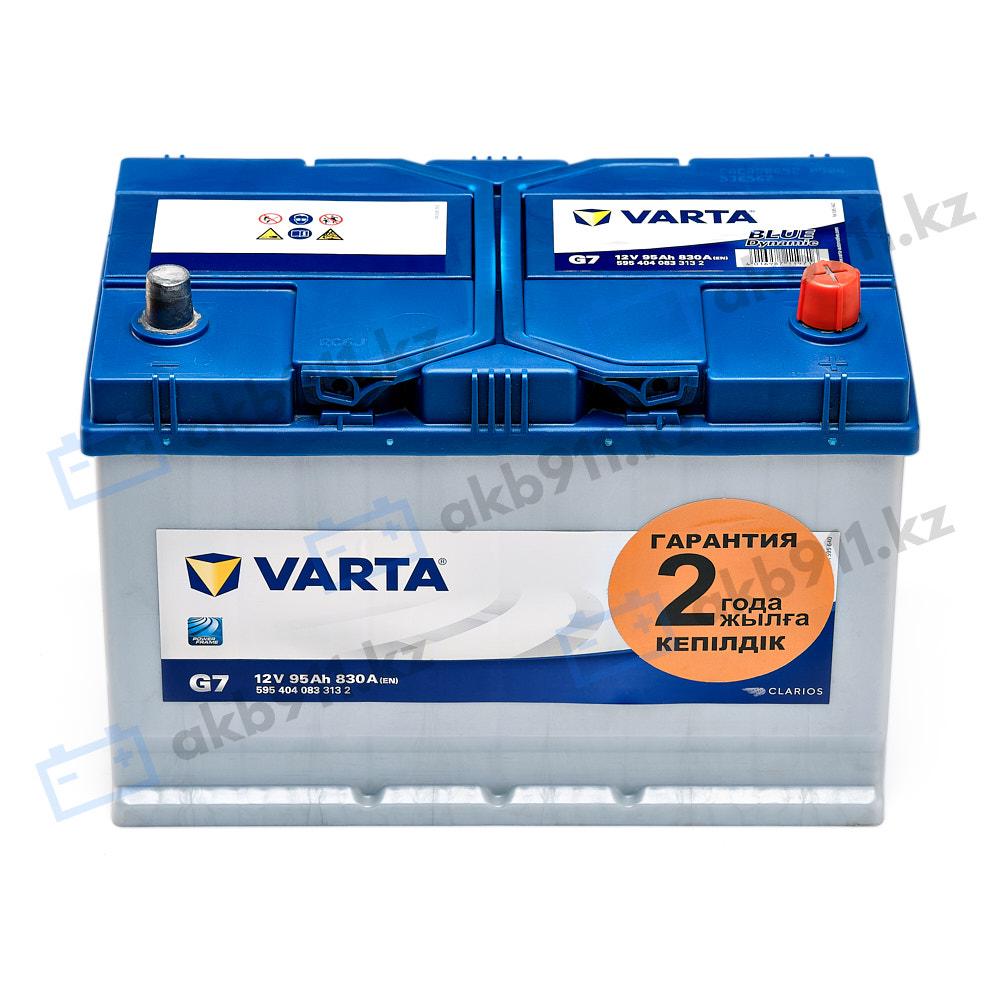 Автомобильный аккумулятор VARTA (Варта) G7 BLUE DYNAMIC 95 Ah 59504-07 в Алматы