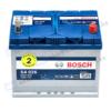 Автомобильный аккумулятор BOSCH (Бош) S4 026 70Ah 570412 в Алматы