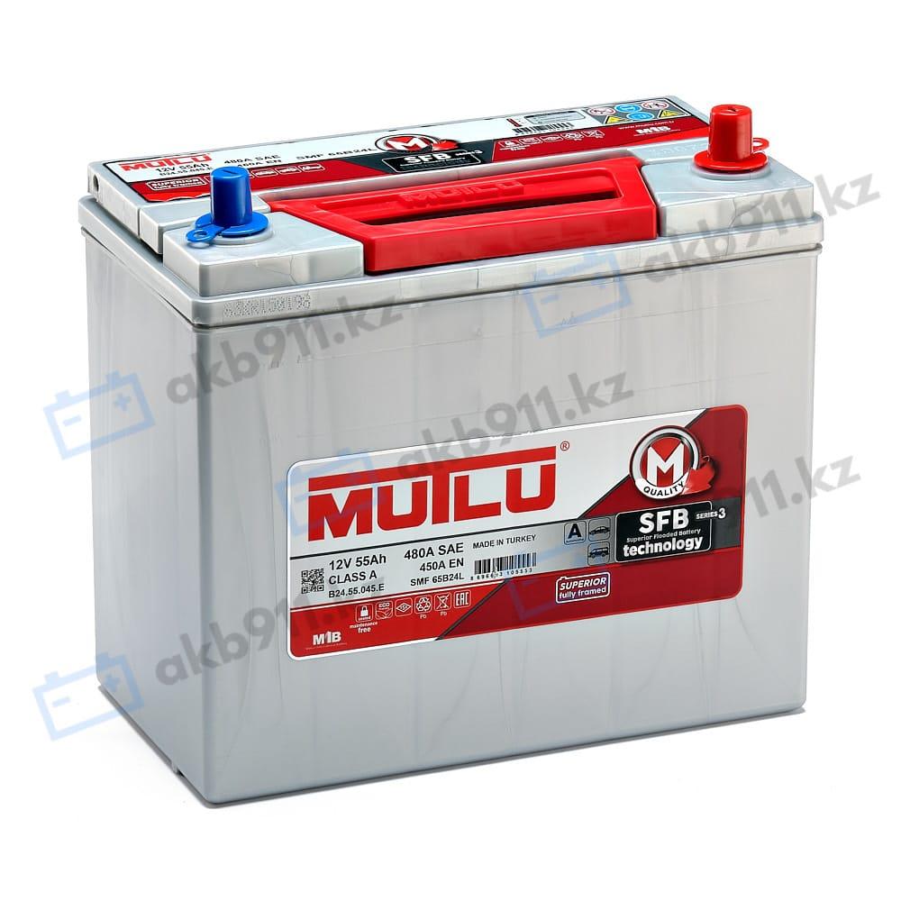 Автомобильный аккумулятор MUTLU (Мутлу) 55Ah B24.55.045.E